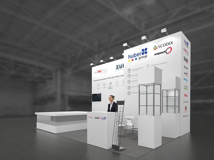 Стенд компании ОктоПринт Сервис на выставке Росупак 2018
